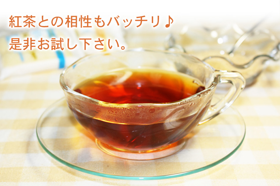 紅茶との相性もばっちり